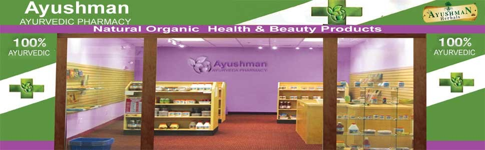 ayurvedic pharmacy